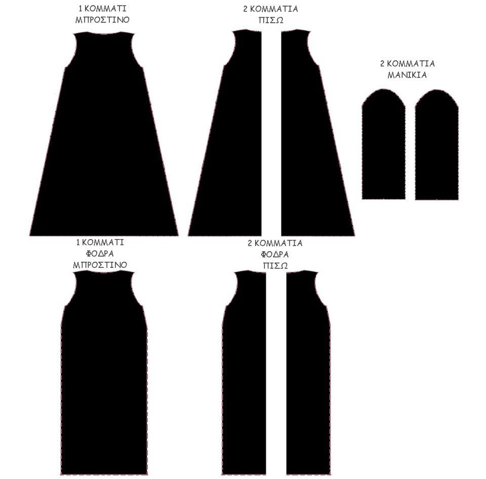 υπεροχο μαυρο εβαζε φορεμα που θα ραψετε μονες σας