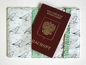 καλυμμα διαβατηριου, βιβλιαριου, πως ραβουμε καλυμμα υφασματινο για προστασια