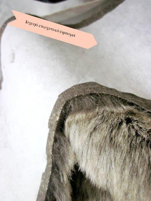 γουνινος γιακας για παλτο , ραψτε μονες σας αυτον τον γουνινο γιακα